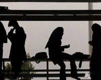 علت فرار دختر از خانه + حکم فرار دختر از خانه