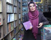هنرمندان ایرانی و بازیگران متولد 15 اسفند + تصاویر
