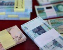 بانکهایی که پول نو میدهند + شعبه های توزیع پول نو برای عید نوروز
