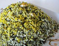 آموزش طبخ و دستور پخت سبزی پلو بدون گوشت