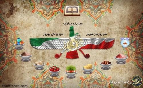 بهترین شعر درباره عید نوروز و بهار | شعر کوتاه درباره عید نوروز