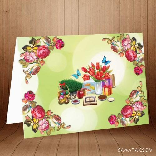 زیباترین مجموعه پوسترهای تبریک عید نوروز ۹۸ - ۱۳۹۸