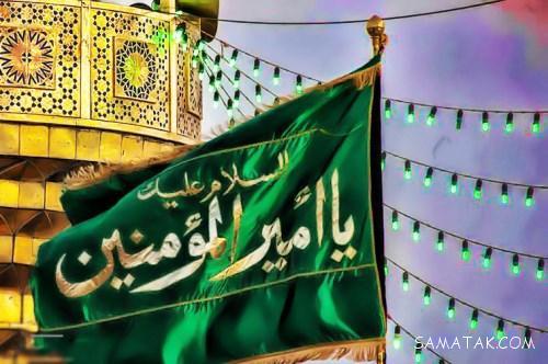 شعر کودکانه در وصف حضرت علی