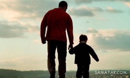 اس ام اس تبریک روز پدر برای پدر شوهر