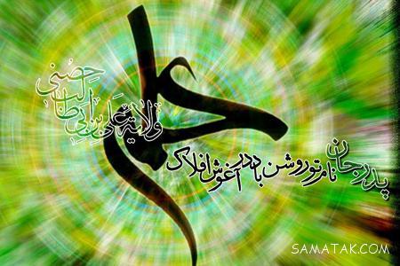 عکس پروفایل نام حضرت علی