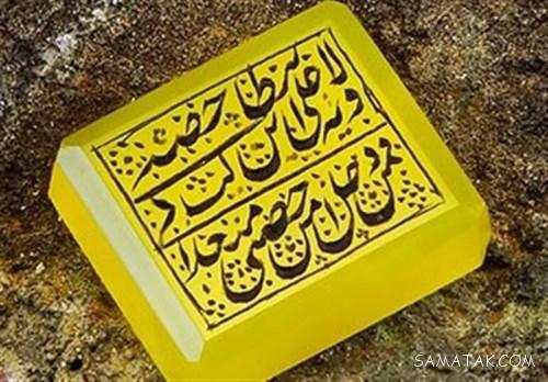 دعای روز شرف شمس