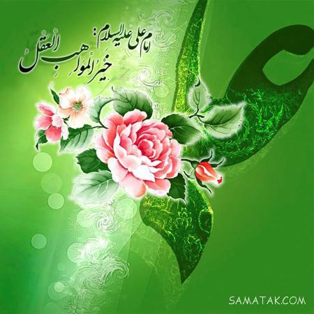 عکس پروفایل ولادت حضرت علی