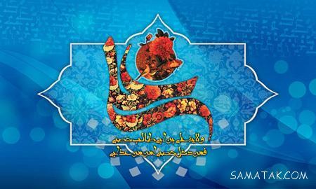 عکس پروفایل به مناسبت ولادت حضرت علی