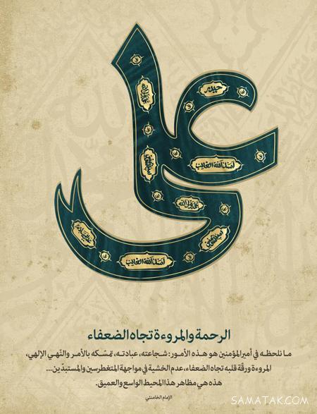 عکس پروفایل میلاد حضرت علی