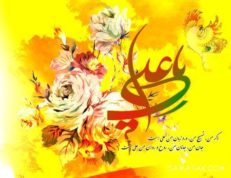 عکس پروفایل برای تولد حضرت علی