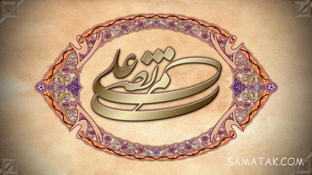 عکس پروفایل تولد حضرت علی