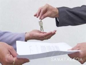 نمونه قرارداد و متن قولنامه خرید و فروش ملک ، زمین ، آپارتمان ، مغازه