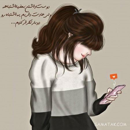 عکس نوشته برای پروفایل دخترونه فانتزی و شیک