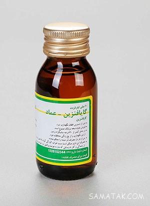 شربت گایایفنزین برای گلو درد