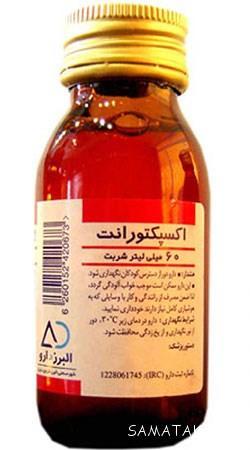 شربت اکسپکتورانت برای گلو درد