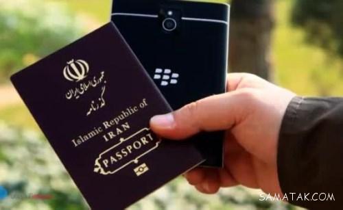 مدارك مورد نياز براي تعويض پاسپورت