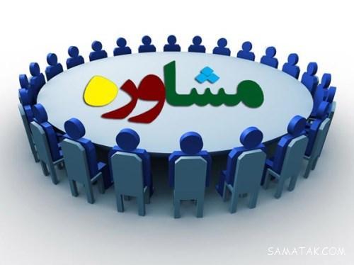 اس ام اس های رسمی تبریک روز روانشناس و مشاور