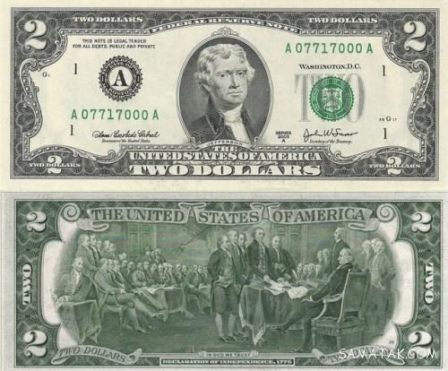 بهترین روش تشخیص دلار اصل از تقلبی