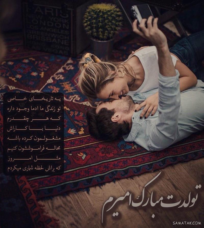 عکس نوشته ها و متن های عاشقانه و احساسی زیبا برای پروفایل