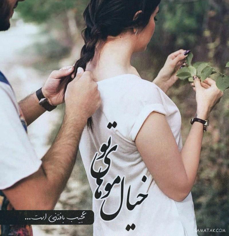 عکس نوشته های بسیار غمگین و ناراحت کننده عاشقانه
