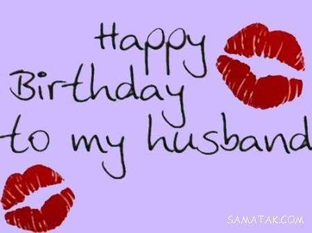 عشقم تولدت مبارک به انگلیسی