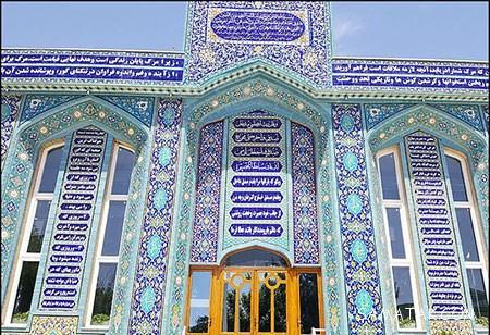 آرامگاه خواجه اباصلت استان خراسان رضوی مشهد + تصاویر