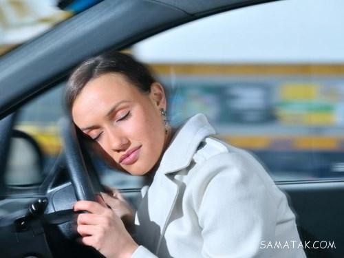 راههای مقابله با خواب در رانندگی و پشت فرمان ماشین