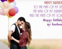 اس ام اس تولدت مبارک عزیزم به انگلیسی با ترجمه فارسی