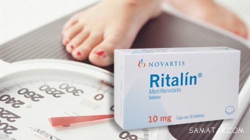 قرص ریتالین برای درس خواندن   نحوه مصرف قرص ریتالین