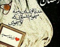 حد دخول در ماه رمضان | حکم دخول تا ختنه گاه در ماه رمضان
