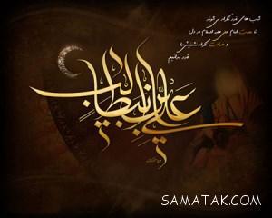 عکس نوشته های شهادت حضرت علی برای پروفایل
