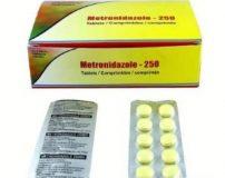 قرص مترونیدازول برای درمان چیست   خواص درمانی قرص مترونیدازول
