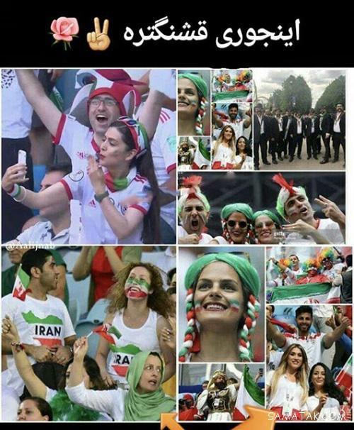 عکس های دختران و زنان ایرانی در ورزشگاه سن پترزبورگ روسیه