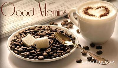 اس ام اس صبح بخیر روز جمعه | پیامک صبح بخیر عاشقانه روز جمعه