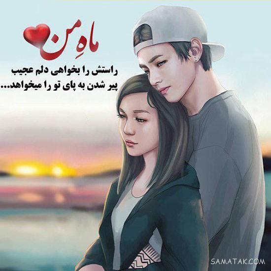 عکس نوشته های لاکچری عاشقانه برای پروفایل