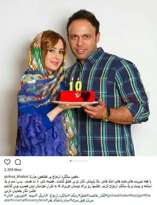 بیوگرافی گلناز خالصی بازیگر خوشگل ایرانی + عکس های خفن