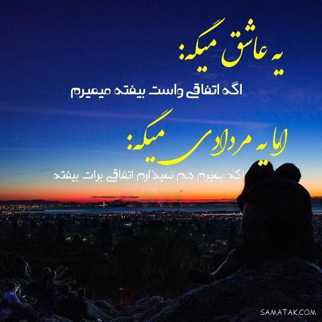 عکس نوشته ماه مرداد برای پروفایل دختر و پسر مردادی