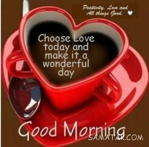 اس ام اس صبح بخیر عاشقانه انگلیسی با ترجمه فارسی
