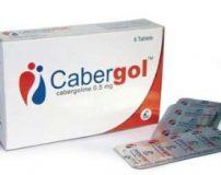 قرص کابرگولین برای چیست | قرص کابرگولین برای قطع شیردهی