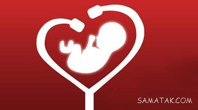 ضربان قلب جنین دختر و پسر چند است + ضربان قلب جنین و جنسیت