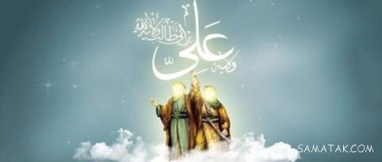 اس ام اس های زیبا برای تبریک عید غدیر به همراه شعر در وصف غدیر خم