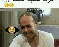 اس ام اس ضد حال بازگشایی مدارس ویژه اول مهر