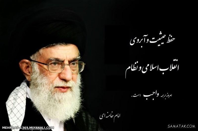 عکس نوشته های زیبا از امام خامنه ای برای پروفایل کیفیت بالا HD