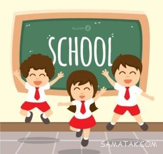 متن زیبا در مورد بازگشایی مدارس به دانش آموزان