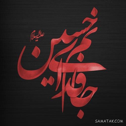عکس پروفایل اسم امام حسین برای محرم با کیفیت full hd