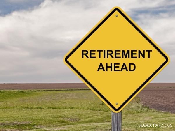 اس ام اس تبریک بازنشستگی به همکار