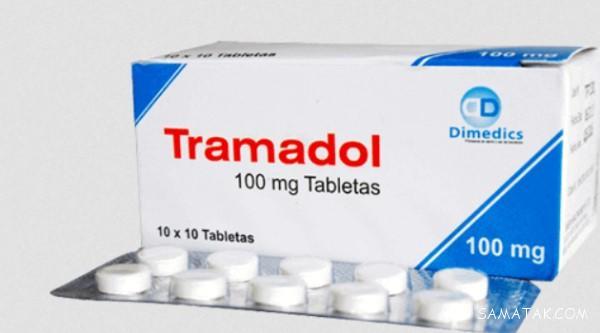 خوردن قرص ترامادول چه عوارضی دارد | طریقه مصرف قرص ترامادول