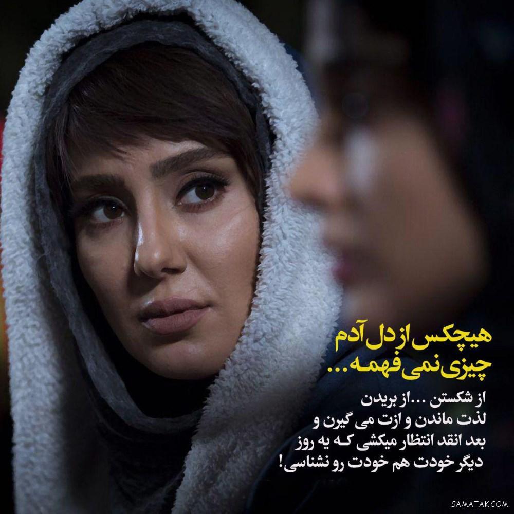 عکس نوشته بازیگران ترکی تیکه دار