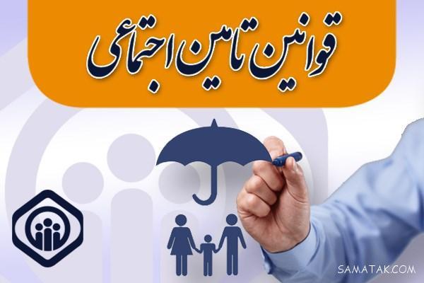 شرایط دریافت بیمه بیکاری تامین اجتماعی   بیمه بیکاری چند بار تعلق می گیرد