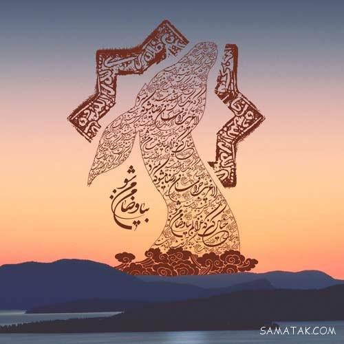 مجموعه متن و عکس نوشته پروفایل برای شهادت امام رضا جدید (۲۹ صفر)
